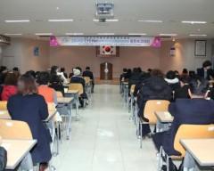 20141217 활동보고대회.jpg