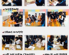 20160920내동중학교.jpg